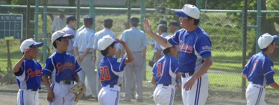 札幌市西区少年軟式野球連盟